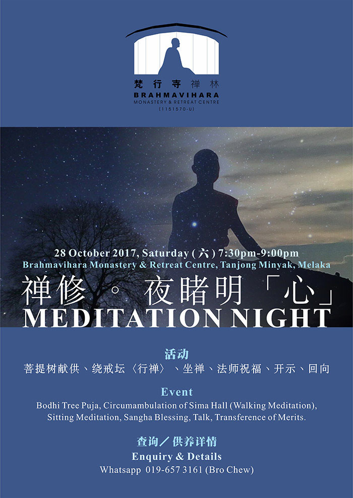 meditationnight02