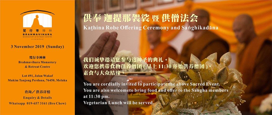Kathina2019_1100x465