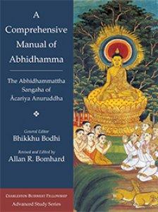 AbhidhammatthaSangaha_200