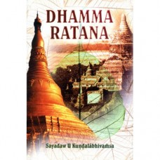Dhamma Ratana (ebook)