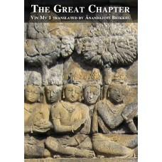 The Great Chapter  (Vinaya Mahākhandhaka sections 1-4)