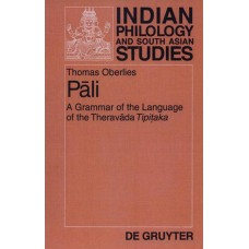 Pali - A Grammar of the Language of the Theravada Tipitaka