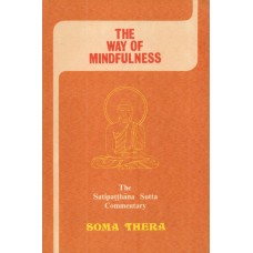 The Way Of Mindfulness: The Satipatthana Sutta and Its commentary (ebook)