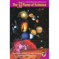 31 Planes of Existence (ebook)