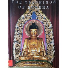 The Teachings of the Buddha (ebook)