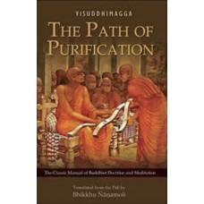 Visuddhimagga - The Path of Purification
