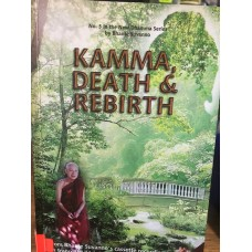 Kamma, Death & Rebirth (ebook)