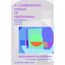 A Comprehensive Manual of Abhidhamma (The Abhidhammattha sangaha of Acariya Anuruddha) (ebook)