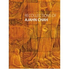 Recollections of Ajahn Chah (ebook)