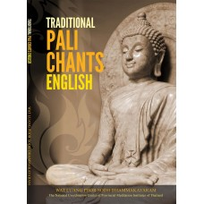 Traditional Pali Chants Book In English